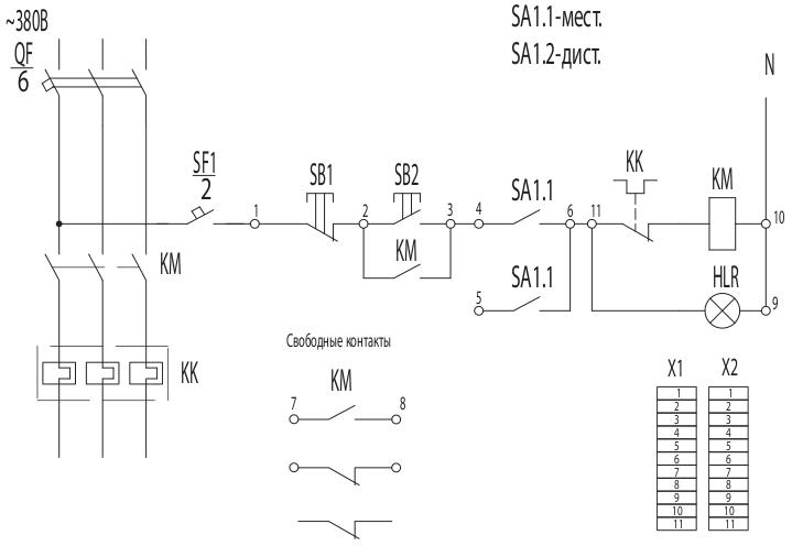 3 - схема электрическая