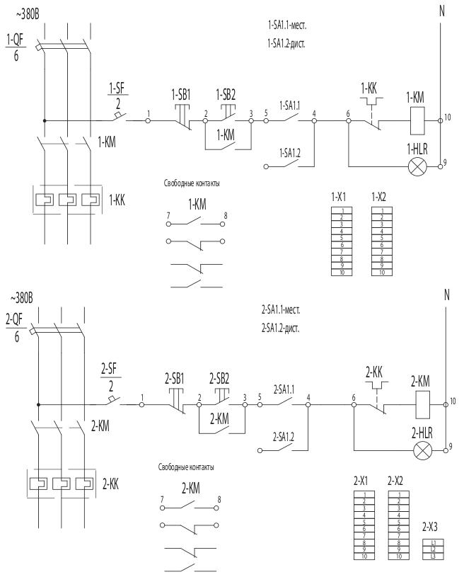 5 - схема электрическая